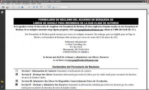 Formulario de reclamación para autores