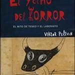 Reseña de El yelmo del horror, de Victor Pelevin